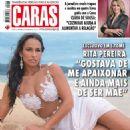Rita Pereira - 454 x 586