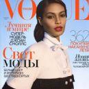 Joan Smalls Vogue Russia April 2013 - 454 x 602