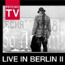 Psychic TV - Live In Berlin II