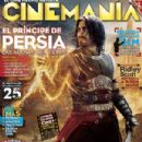 Prince of Persia: The Sands of Time