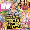 Nicole Richie - New Weekly Magazine Cover [Australia] (27 May 2018)