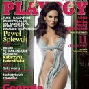 Georgia Karabinis - Playboy Magazine [Poland] (April 2010)