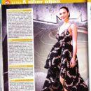 Gal Gadot - Vox Magazine Pictorial [Hungary] (April 2016) - 454 x 642