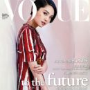 Rainie Yang - Vogue Magazine Cover [Taiwan] (May 2015)