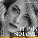 Emma Stone - 454 x 604