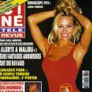 Pamela Anderson - Cine Tele Revue Magazine Cover [France] (13 November 1994)