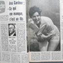 Ava Gardner - 454 x 340