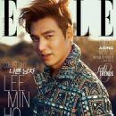 Lee Min-ho (actor born 1993) - 454 x 589