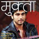 Arjun Kapoor - 454 x 633