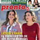 Queen Rania - 454 x 641