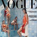 Vogue Brazil July 2016 - 454 x 604