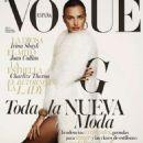 Irina Shayk Vogue Spain Magazine Cover September 2014