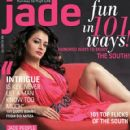 Diya Mirza - Jade Magazine Pictorial [India] (July 2009) - 420 x 540