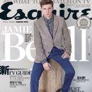 Jamie Bell - Esquire Magazine Cover [North Korea] (August 2013)