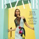 Harper's Bazaar Netherlands October 2019 - 454 x 613