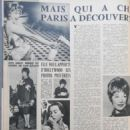 Shirley MacLaine - Cinemonde Magazine Pictorial [France] (15 December 1962)