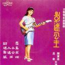 Connie Chan - 454 x 476