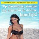 Linda Mertens - P-Magazine Belgium, June 2008 - 454 x 678