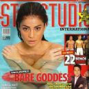 Anne Curtis - Star Studio Magazine Cover [Philippines] (September 2008)