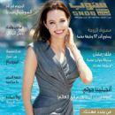 Angelina Jolie - 454 x 590