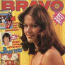 Bravo Magazine Cover [Netherlands] (August 1980)