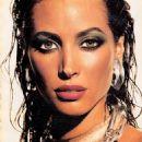 Christy Turlington - W Magazine July 1997 - 454 x 642