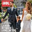 Lionel Messi and Antonella - 454 x 616