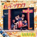 Bananarama songs