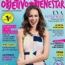 Eva González - Objetivo Bienestar Magazine Pictorial [Spain] (June 2015) - 454 x 605