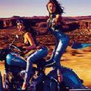 Liu Dan & Sandrah Hellberg - Guess 2013 Ad Campaign - 454 x 227