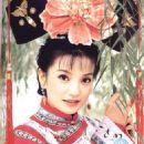 Zhao Wei as Xiao Yan Zi in HZGG II