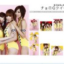 Yuu Tejima - 454 x 342