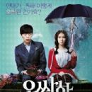Spellbound (2011 film)