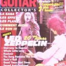 Jimmy Page - Guitar Collectors Magazine Cover [France] (December 1995)