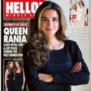 Queen Rania - 454 x 604
