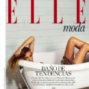 Flavia de Oliveira - Elle Magazine Pictorial [Spain] (August 2016) - 454 x 593