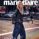 Anne Vyalitsyna - Marie Claire Magazine Pictorial [Italy] (August 2016) - 454 x 601