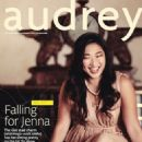 Jenna Ushkowitz: Audrey's fall issue