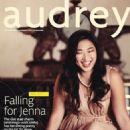 Jenna Ushkowitz: Audrey's fall issue