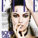 Berenice Marlohe Elle Brazil November 2012