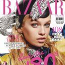 Stella Maxwell – Harper's Bazaar Singapore (November 2019)