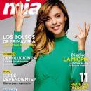 Leticia Dolera - 454 x 590