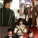 Korean Drama Boys Before Flowers Pictures - 454 x 659