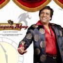 Govinda in Movies