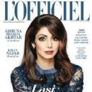 Sridevi - L'Officiel Magazine Cover [India] (December 2015)