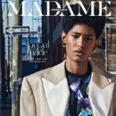 Madame Air France March 2019 - 454 x 599