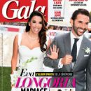 Eva Longoria and Jose Antonio Baston - Gala Magazine Cover [France] (8 June 2016)