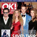 Amber Heard - OK! Magazine Cover [United Arab Emirates] (11 February 2016)