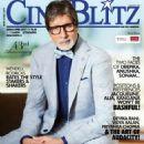 Amitabh Bachchan - 454 x 595