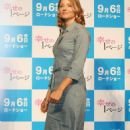 "Jodie Foster - ""Nim's Island"" Press Conference In Tokyo, Japan - August 18 2008"